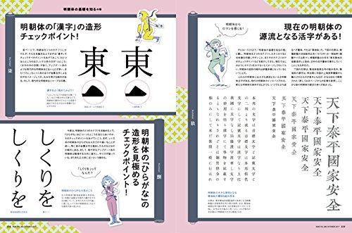 f:id:mojiru:20170911141227j:plain
