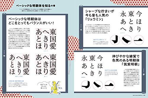 f:id:mojiru:20170911141307j:plain