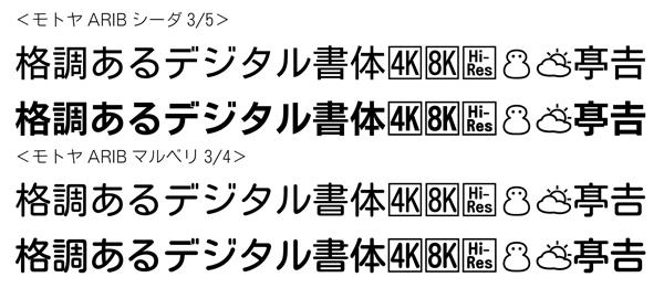 f:id:mojiru:20170911173628j:plain