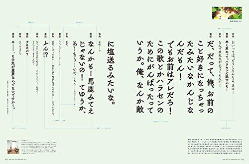 f:id:mojiru:20170913082253j:plain