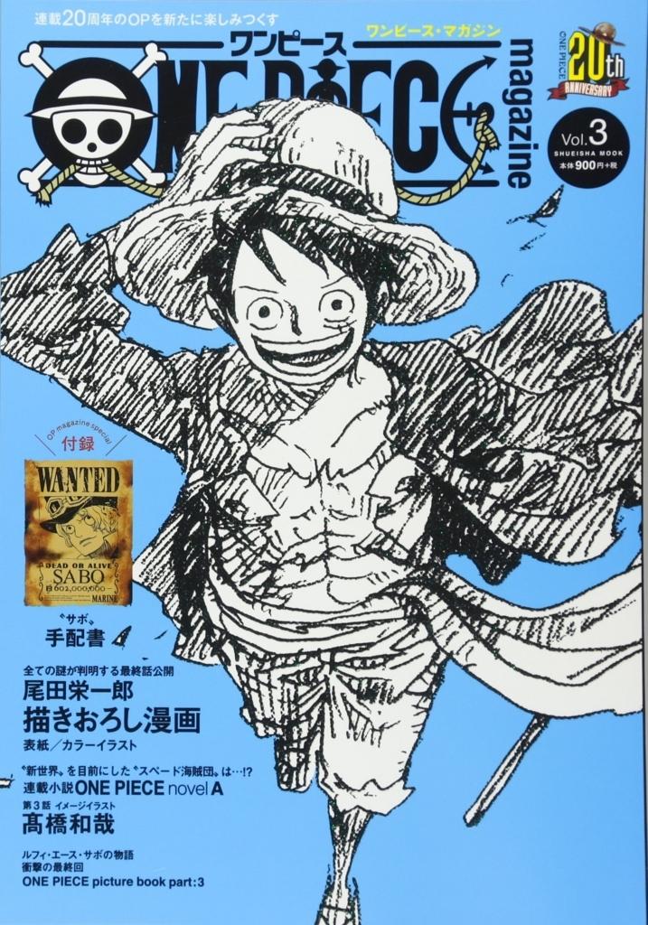 f:id:mojiru:20170913084101j:plain