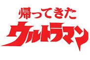 f:id:mojiru:20170914092943j:plain