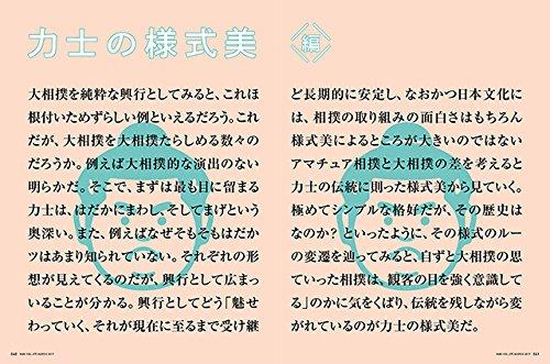 f:id:mojiru:20170914171403j:plain