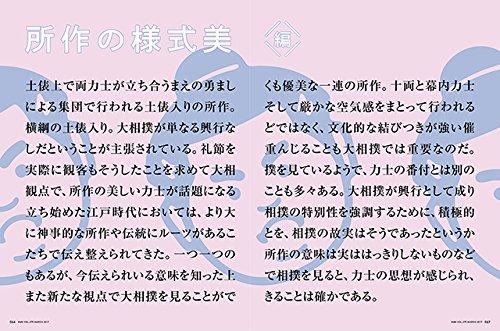 f:id:mojiru:20170914171423j:plain
