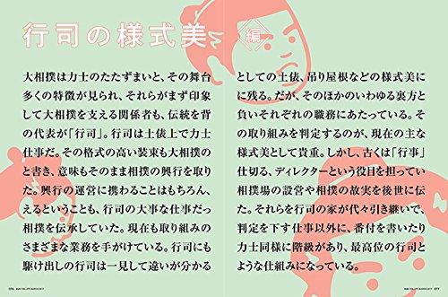 f:id:mojiru:20170914171435j:plain
