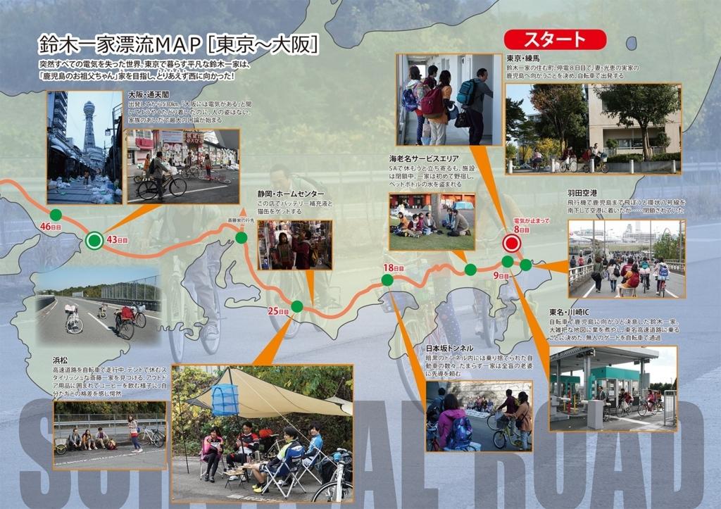 f:id:mojiru:20170915160106j:plain