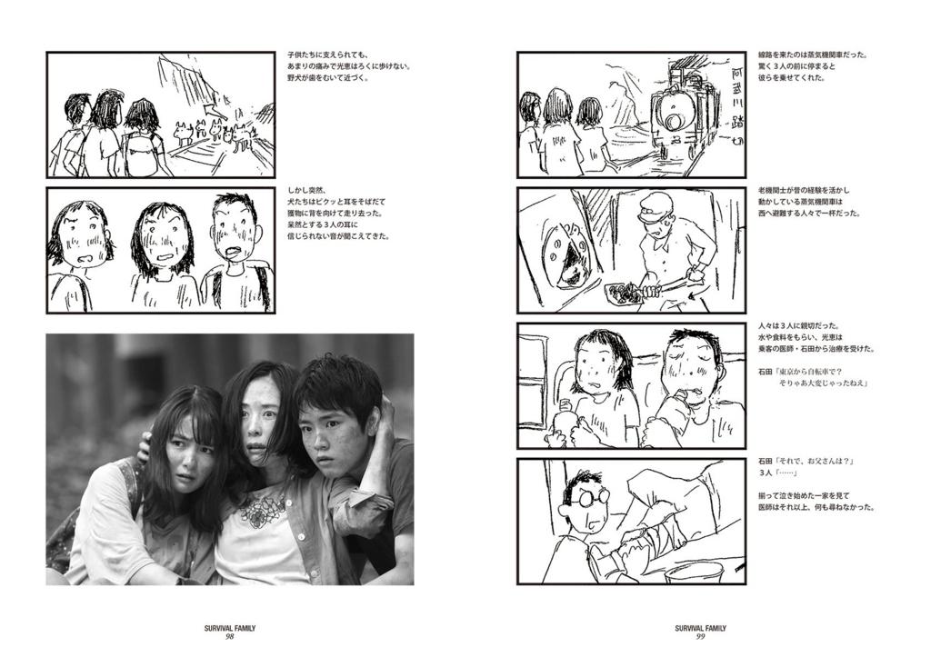 f:id:mojiru:20170915160114j:plain