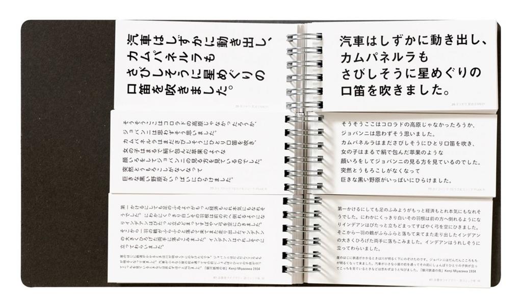 f:id:mojiru:20170916173444j:plain