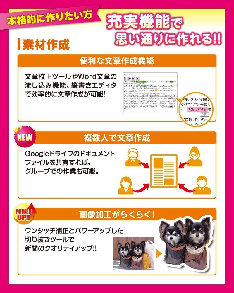 f:id:mojiru:20170917074633j:plain