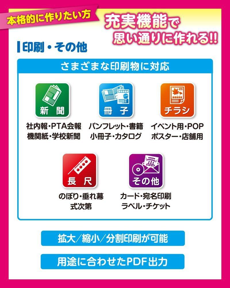 f:id:mojiru:20170917074638j:plain