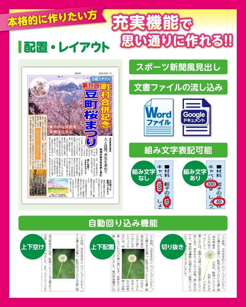 f:id:mojiru:20170917074643j:plain