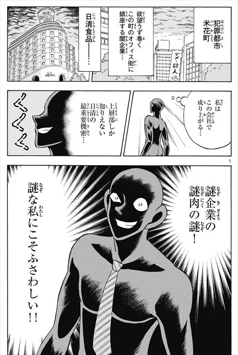 f:id:mojiru:20170919132741j:plain
