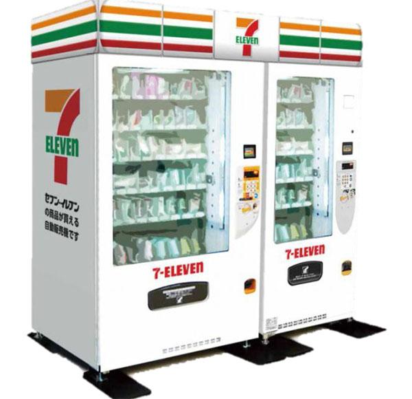 セブン-イレブンの自動販売機「セブン自販機」