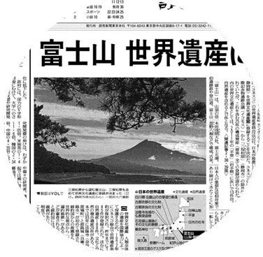 f:id:mojiru:20170921085838j:plain