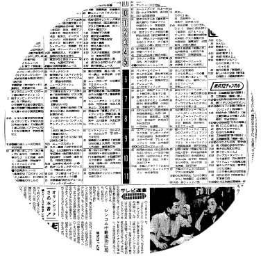 f:id:mojiru:20170921085841j:plain