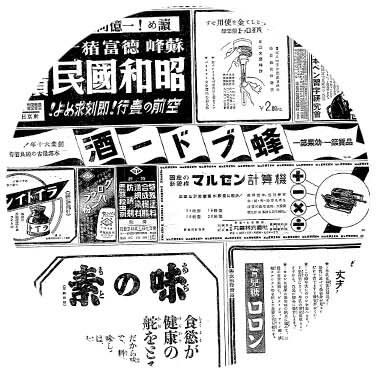 f:id:mojiru:20170921085845j:plain
