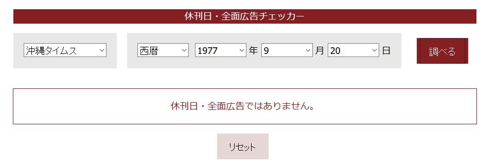 f:id:mojiru:20170921085939p:plain