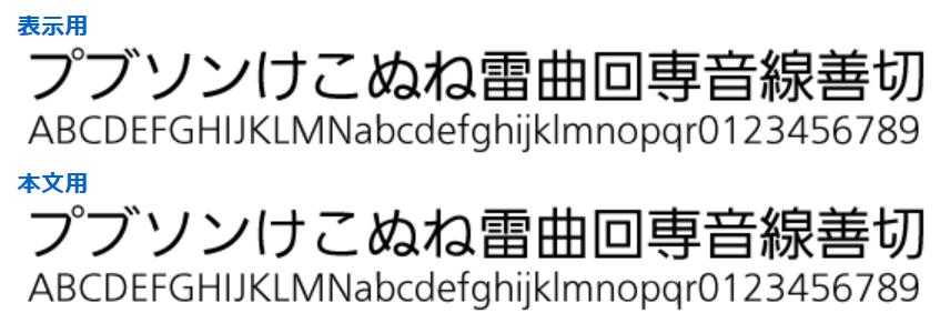 f:id:mojiru:20170921163335p:plain