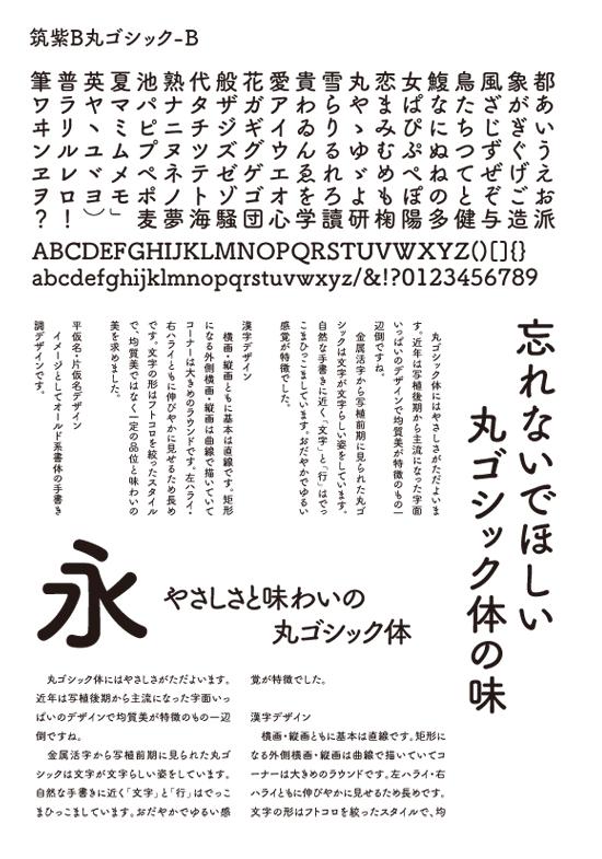 f:id:mojiru:20170927133543p:plain