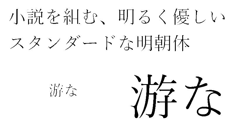 f:id:mojiru:20170927135031p:plain
