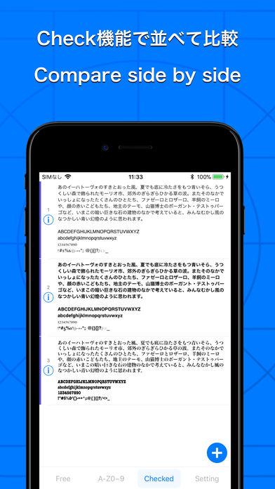フォント - iOSデベロッパーとデザイナーの為に - - 株式会社DONIKA05
