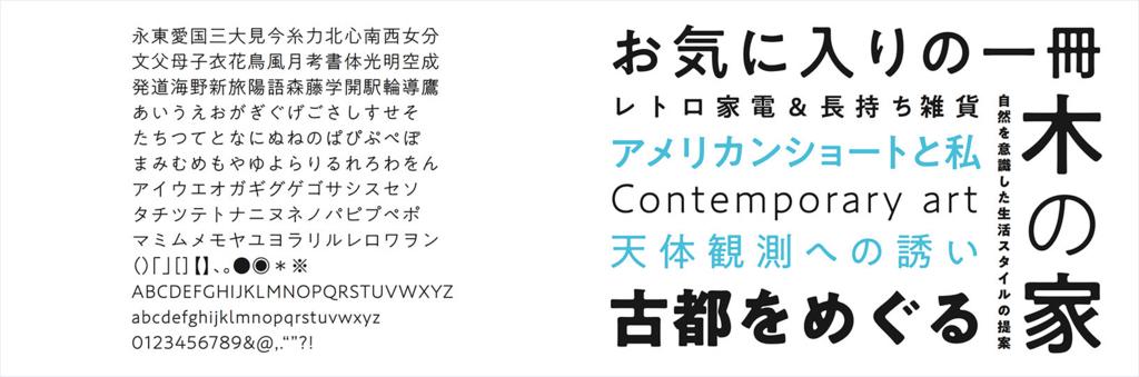 f:id:mojiru:20170928132454j:plain