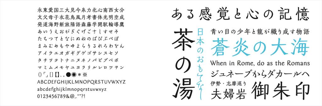 f:id:mojiru:20170928132500j:plain