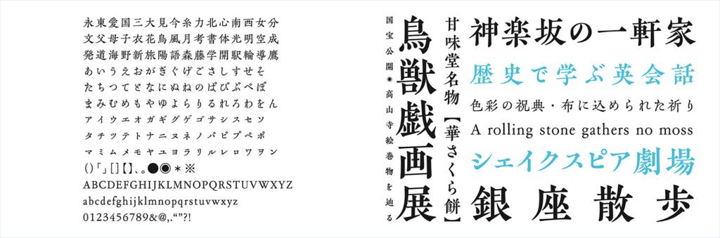 f:id:mojiru:20170928132503j:plain