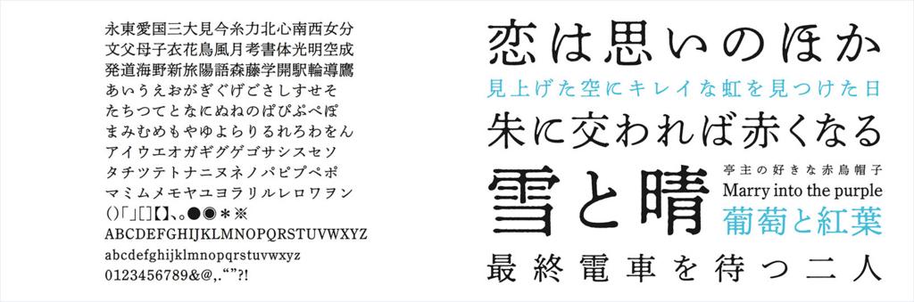 f:id:mojiru:20170928132506j:plain