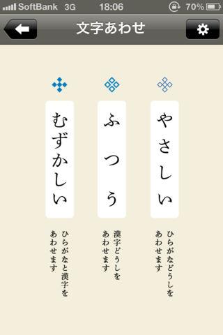 f:id:mojiru:20170928134128j:plain