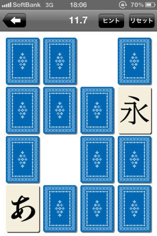 f:id:mojiru:20170928134130j:plain