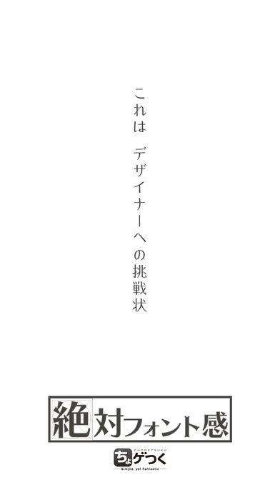 f:id:mojiru:20170928135302j:plain
