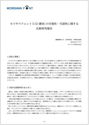 f:id:mojiru:20170928140325p:plain