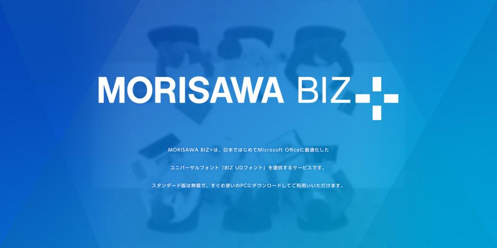 f:id:mojiru:20170929164846j:plain