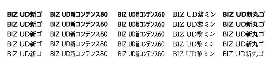 f:id:mojiru:20170929165303j:plain