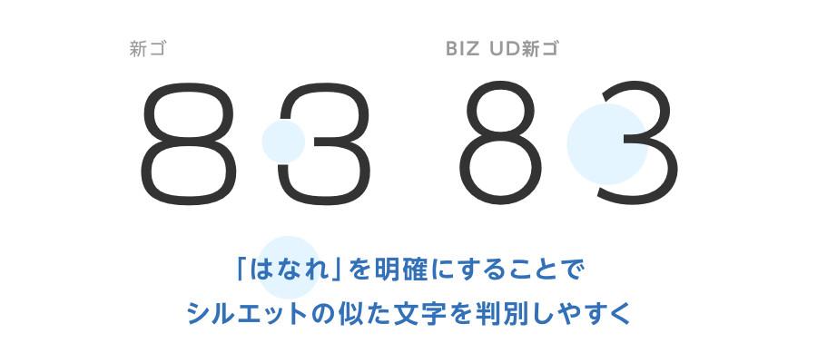 f:id:mojiru:20170929165932j:plain