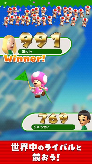 バージョンアップ記念で「Super Mario Run / スーパーマリオラン」が半額の600円でセール中!5