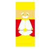 f:id:mojiru:20171005085736p:plain