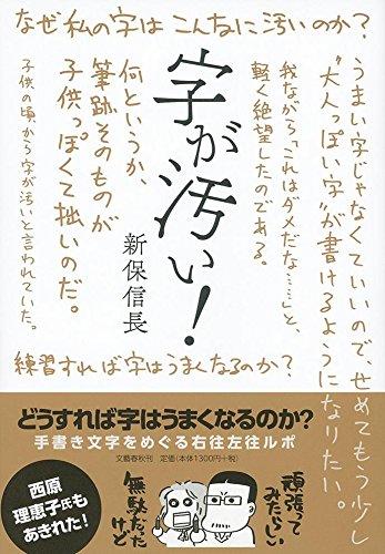 f:id:mojiru:20171005154803j:plain