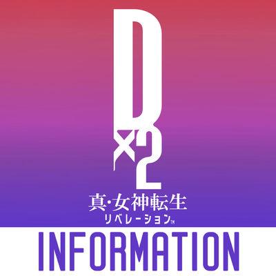 f:id:mojiru:20171006082313j:plain