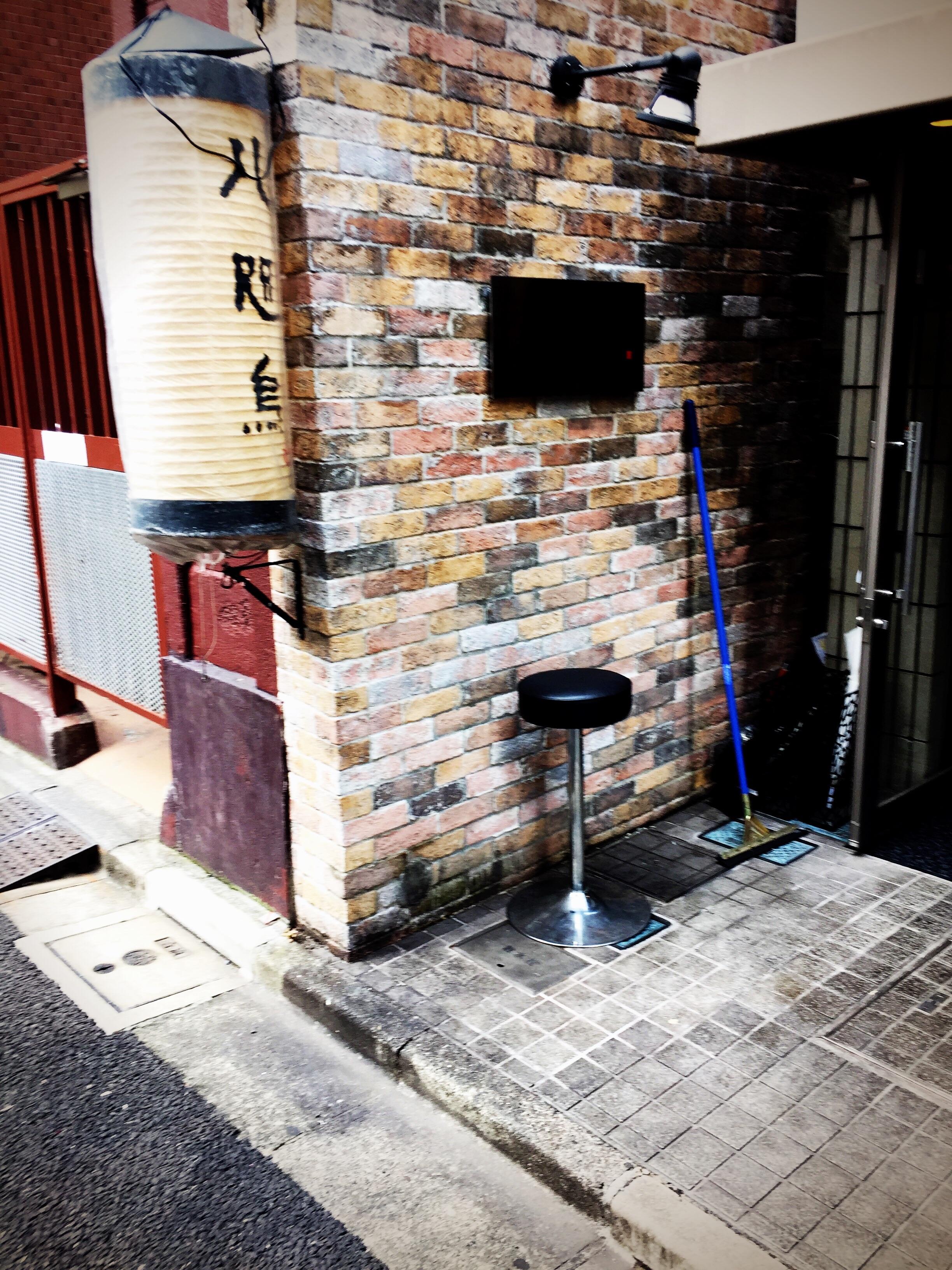 f:id:mojiru:20171006152421j:image