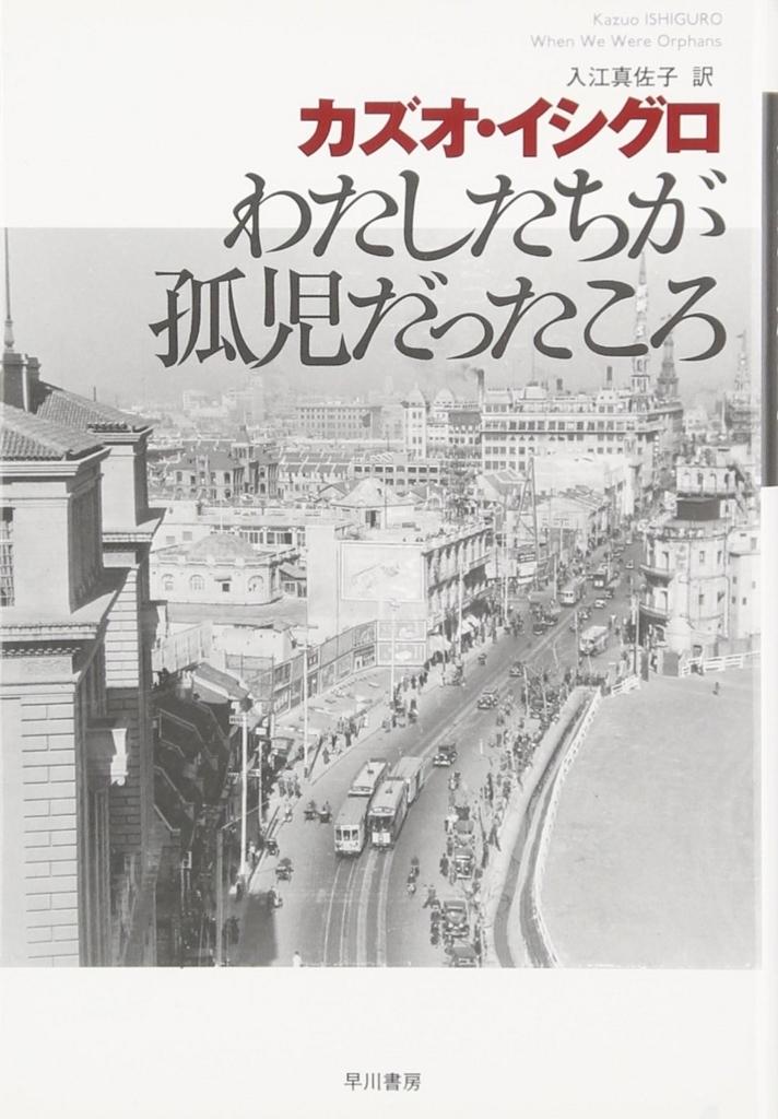 f:id:mojiru:20171010084225j:plain
