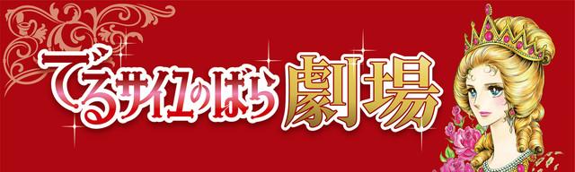 f:id:mojiru:20171012085229j:plain