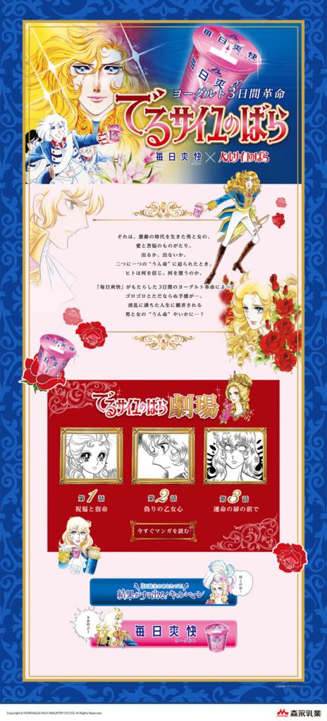 f:id:mojiru:20171012085233j:plain