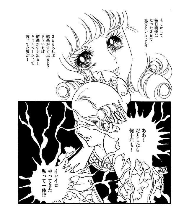 f:id:mojiru:20171012085239j:plain