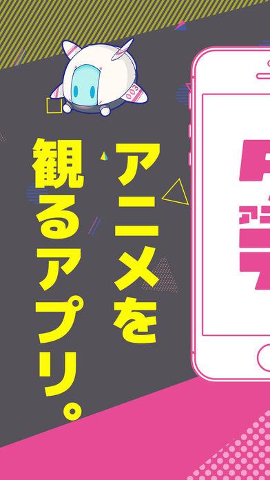 タテアニメ01