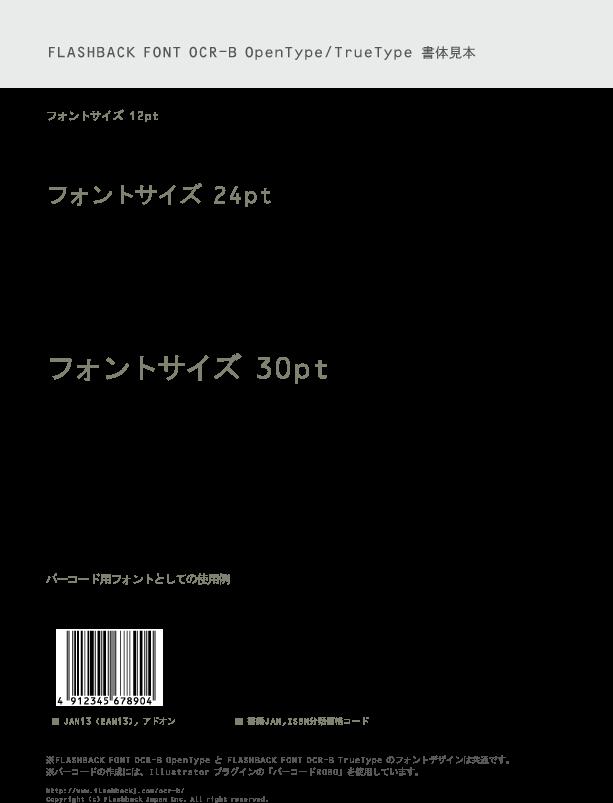 f:id:mojiru:20171013151725p:plain