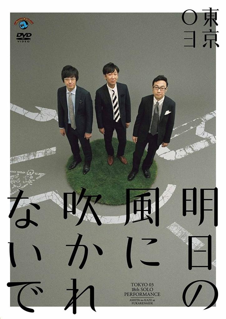 f:id:mojiru:20171014131340j:plain