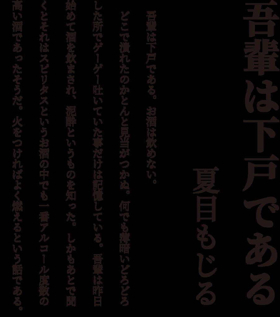 f:id:mojiru:20171017084108p:plain
