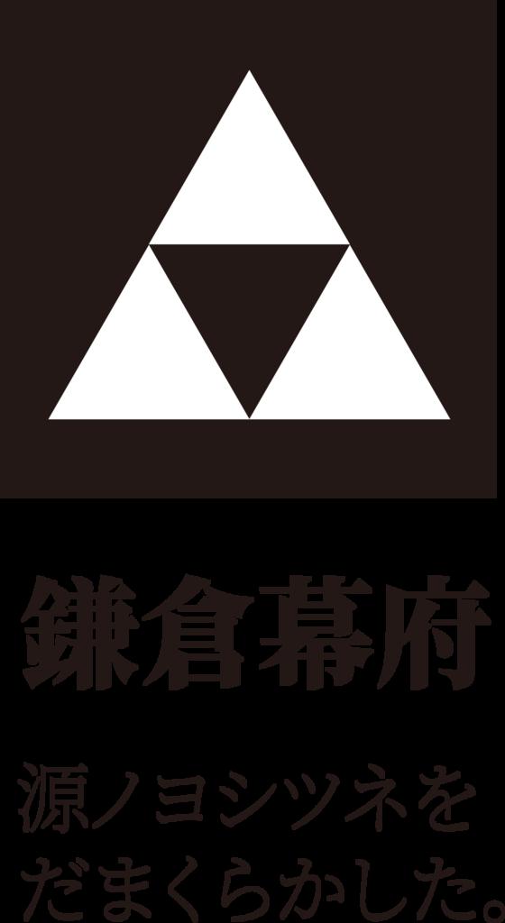 f:id:mojiru:20171017085127p:plain
